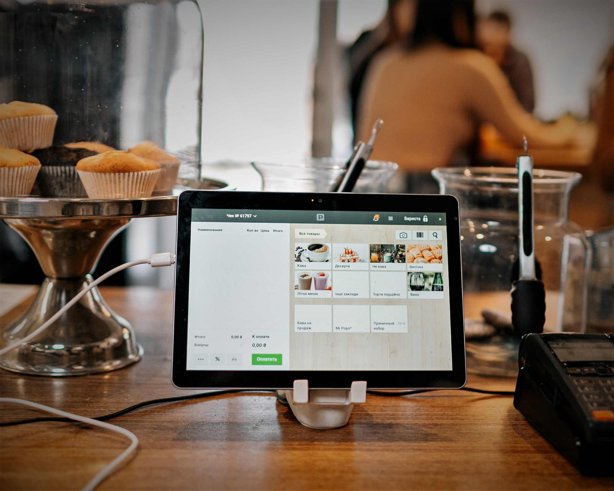 the right POS or Point of Sale solution